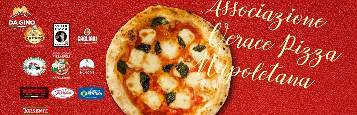 Pizzeria Da Gino(ピッツェリア ダジーノ)