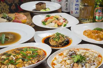 中国料理 竜苑