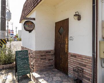 Pizzeria Sanare(ピッツェリア サナーレ)