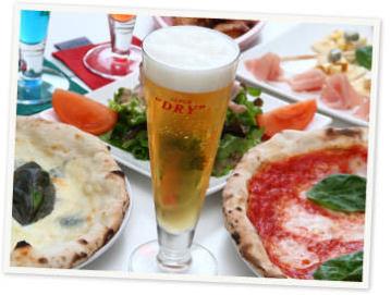 Pizzeria Shin'5