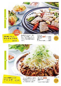 純韓国料理 チャンチ高槻店
