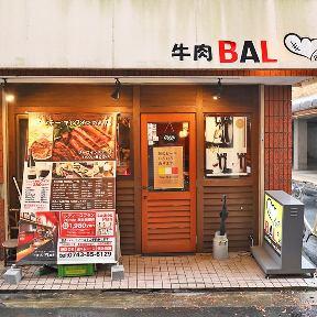 牛肉BAL plot
