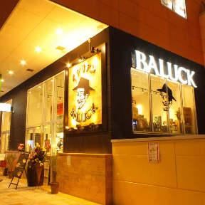 イタリアン酒場 BALUCKビナウォーク海老名店