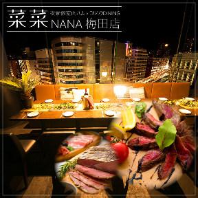 夜景 チーズとお肉のソラバル梅田店