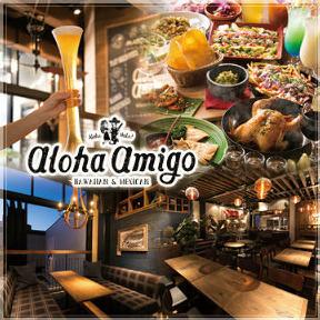 Aloha Amigo原宿