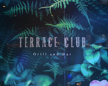 Grill and Bar TERRACE CLUB