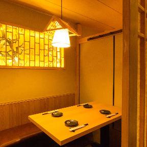 寿司と100品食べ放題飲み放題個室居酒屋 きづないち 池袋店