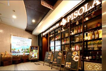 resort&restaurant PISOLA京橋店