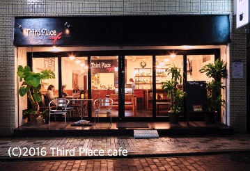 Third Place cafe