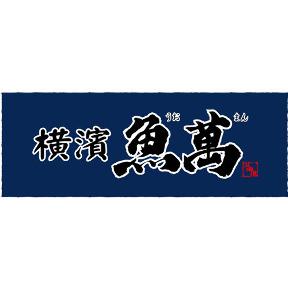 濱焼北海道魚萬小樽駅前本店