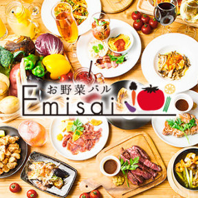 お野菜バル EMISAI