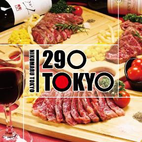 プライベート個室肉バル MEATBOY N.Y 仙台駅前店