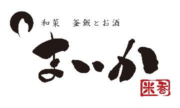 和食と日本酒 まいか上野店