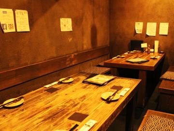 IZAKAYA 時々jiji三島店
