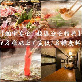 北海道個室居酒屋みんなでこれるもん 札幌駅西口前店