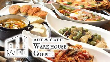 ART&CAFE WAREHOUSE COFFEE