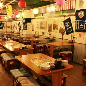 鶏と魚の居酒屋 うちわJR尼崎アミング店