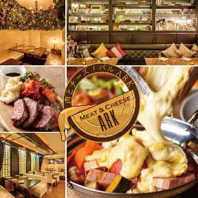 シカゴピザ&スフレオムレツMeat&Cheese Ark2nd 新宿店