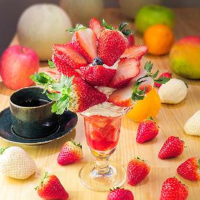 Berry coco