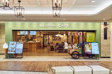 グローカルカフェサンシャインシティアルパ店