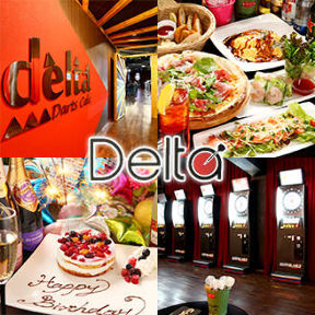 Darts Cafe deltaダーツカフェ デルタ 吉祥寺店