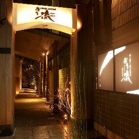 博多割烹 個室居酒屋祐介 ‐yusuke‐ 博多本店