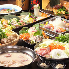 九州鶏料理居酒屋 よか鶏筑紫野二日市店
