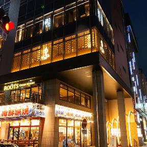 蔵元中洲店
