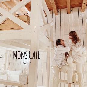 MONS CAFE KYOTO