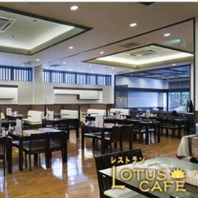 ロータスカフェ