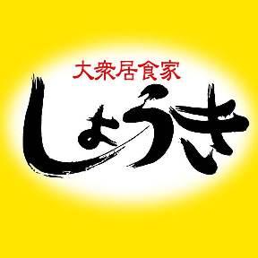 しょうき 太宰府店