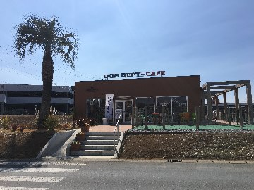 DOG DEPT CAFE佐野店