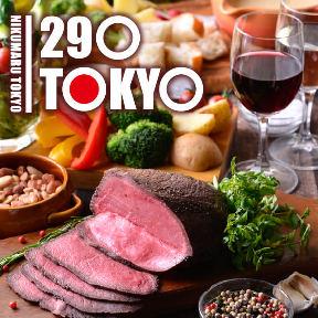 炙りにく寿司食べ放題肉バル 29○TOKYO 岡山駅前店