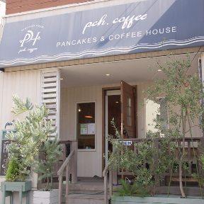 PCH coffee