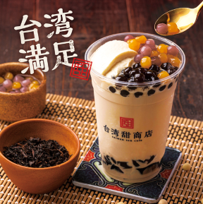 台湾甜商店 ファボーレ富山店