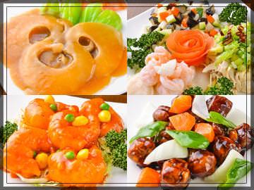 萬福菜館浜町店