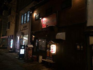 伊達銀次郎商店