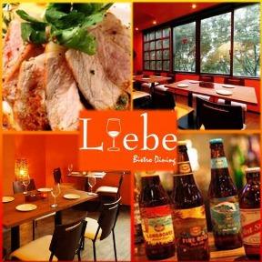 Bistro Dining Liebe新宿三丁目
