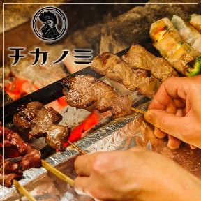 炭火串焼きと日本酒居酒屋 立川チカノミ