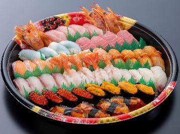 寿司まどか国分広瀬店