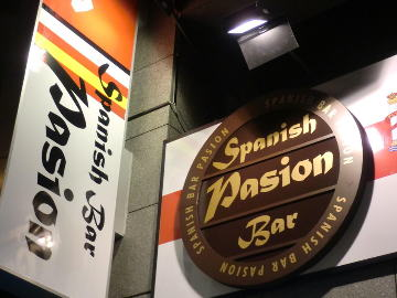 Spanish Bar Pasion