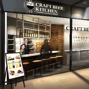 CRAFT BEER KITCHEN 自由が丘店