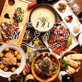 肉と魚のバル MIYATO‐みやと‐入間店
