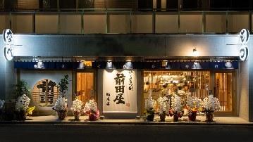 博多もつ鍋 前田屋総本店