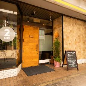 Dining&Cafe 2co(ニコ)
