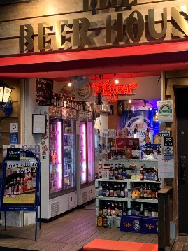 THE BEER HOUSE 恵比寿