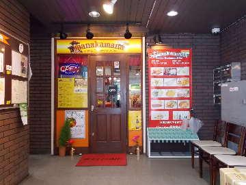 インド料理 マナカマナ国立店