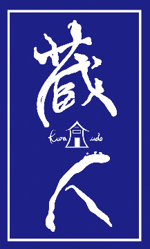 炉端&鉄ぐりる 蔵人西船橋店