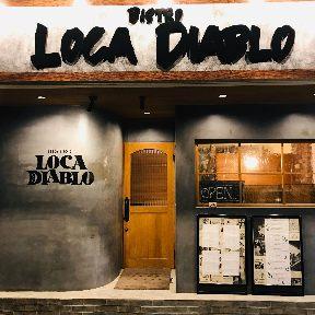 肉バル ワインBISTRO LOCA DIABLO