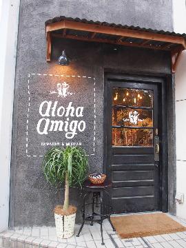Aloha Amigo池袋